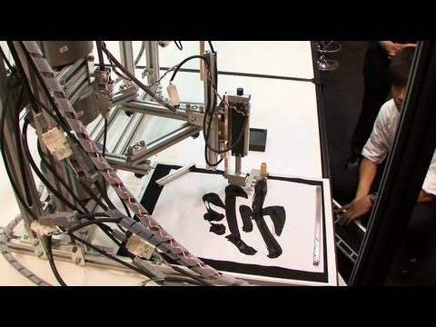 Calligraphy robot uses a Motion Copy System to reproduce detailed brushwork #DigInfo