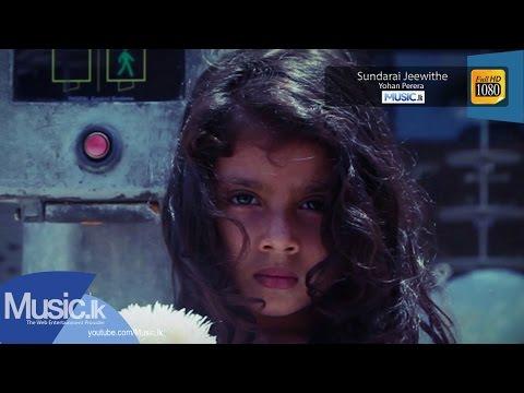 Sundarai Jeewithe - Yohan Perera