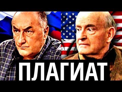 Топ10 ПЛАГИАТОВ Русских Сериалов!