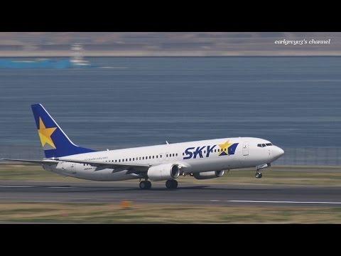 Skymark Airlines (SKY) Boeing 737-800 JA737P 羽田空港 離陸 2015.3.28