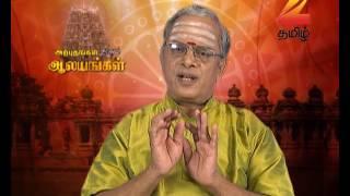 Arputham Tharum Alayangal - Episode 809  - December 5, 2016 - Webisode