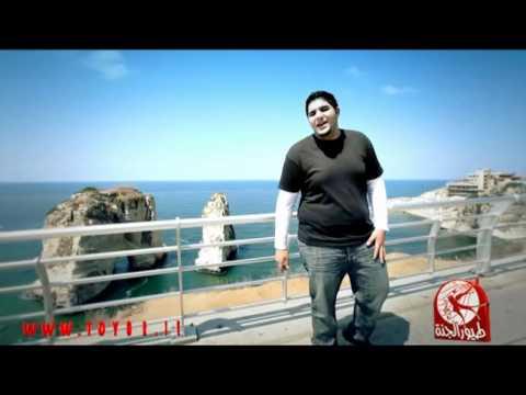 لبنان thumbnail