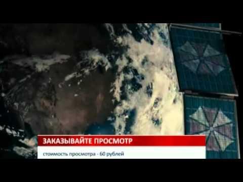 Телепрограмма Домашний кинозал: Фильмы ужасов