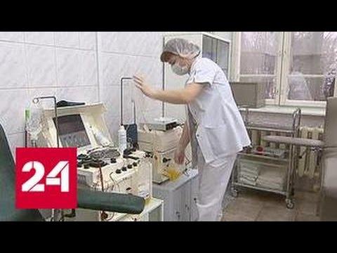 Российское лекарство от рака показало фантастический результат