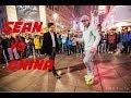 Séan Garnier vs China 2014  / @seanfreestyle vs china / #Séanvs