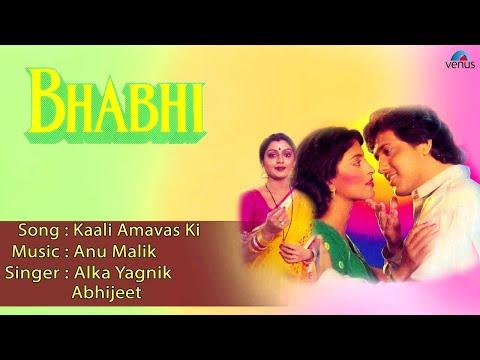 Bhabhi : Kaali Amavas Ki Full Audio Song | Govinda, Juhi Chawla |