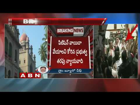 Congress MLAs Contempt Petition Hearing Adjourned | ABN Telugu