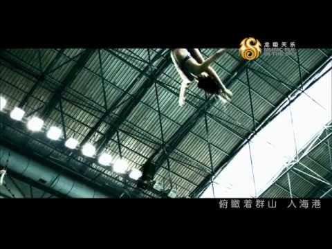 China Badminton Olympic 2012 Theme Song (featuring Lin Dan, Cai Yun and Fu Haifeng)