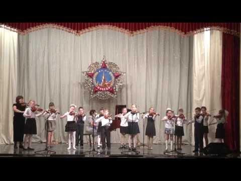 Ансамбль скрипачей младших классов