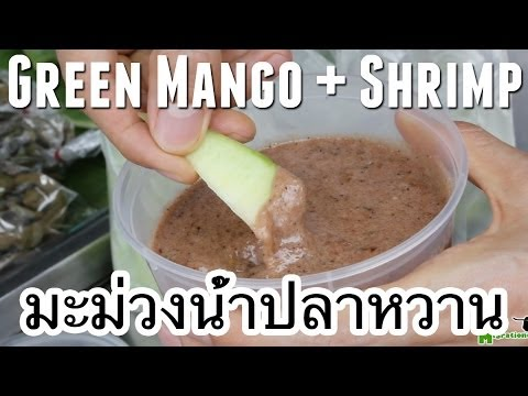 Thai green mango with sweet shrimp paste (มะม่วงน้ำปลาหวาน)