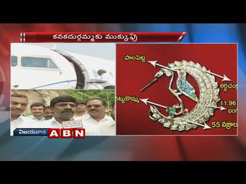 TRS MLA Veeresham Face To Face Over CM KCR Vijayawada Tour | ABN Telugu