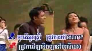 Rasmey Hang Meas 4 - Romvong nonstop