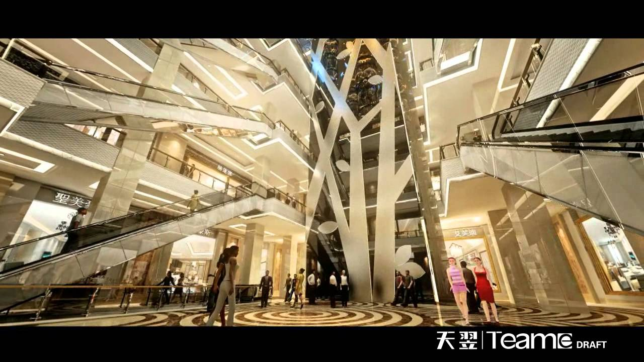 Foshan City Furniture
