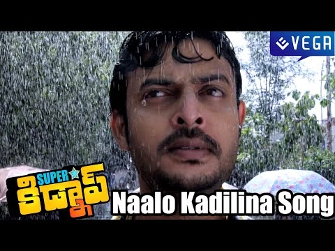 Superstar Kidnap Movie Songs - Naalo Kadilina Song video