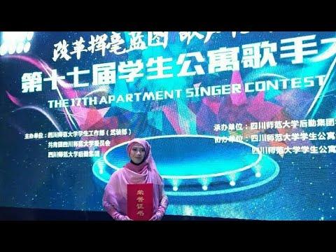 EGOIS (LESTI) Dinyanyikan Di Negeri China Oleh Mahasiswa Indonesia (Lili)