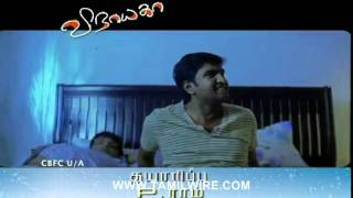 Vinayaga - Vinayaga - Tamil Movie Trailer