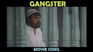 Allahu Akbar Song | Gangster Malayalam Movie Songs
