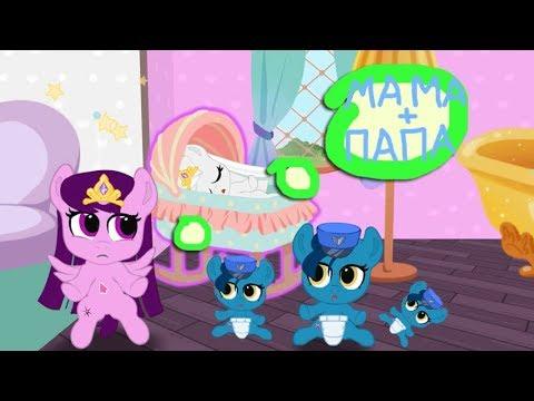Сумашедший день ПОНИ. Карманная пони. Мультик игра для детей. My little pony.  дружба это чудо