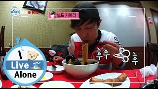 [I Live Alone] 나 혼자 산다 - Kim dong wan, Spicy Noodle Soup with Mussels Eating Show 20150417