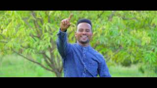 Tsegaye Mengesha - Enjalegn(እንጃልኝ) - New Ethiopian Music 2018(Official Video)