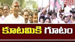 Minister Harish Rao Speak To Media After Election Result - #Telangana Election - Mahaa news - netivaarthalu.com