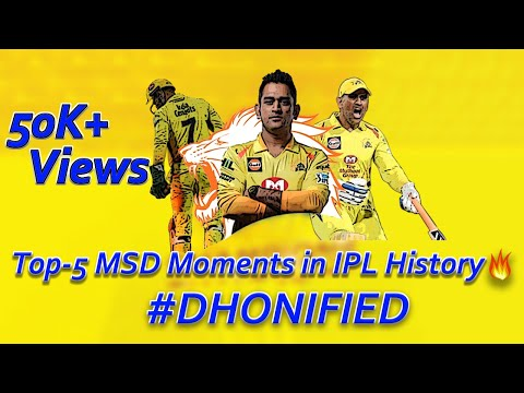 Top 5 Dhoni moments in IPL History | CSK best moments | Dhoni best and angry | Fun Zip | Tamil