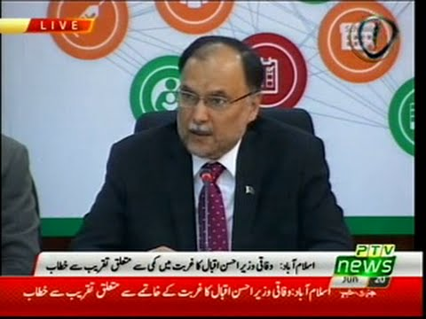 Federal Minister Ahsan Iqbal - Report Launch on Multidimensional Poverty in Pakistan