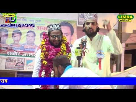 Yousuf Raza Kanpuri 9 April 2017 Kanpur HD India