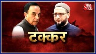 Exclusive: Subramanian Swamy Vs Asaduddin Owaisi On Ram Mandir Dispute