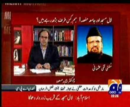 Mufti Taqi Usmani Pictures Mufti Taqi Usmani Sahib