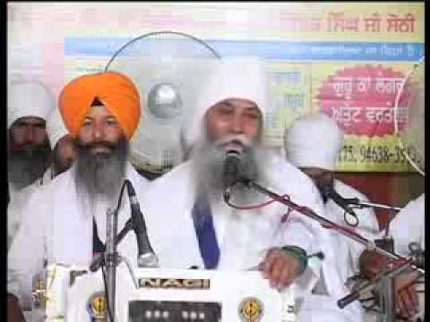 Sant Baba Saroop Singh Ji (chandigarh Wale) video