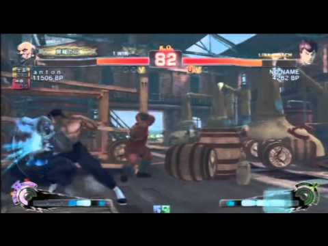 USFIV: anton (Gouken) vs Naruo (Fei Long) - Casual Match