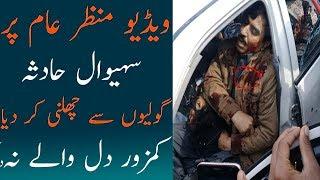 Sahiwal Incident Kid Exclusive Interview   Sahiwal Waqia Police CTD   Desi Tv