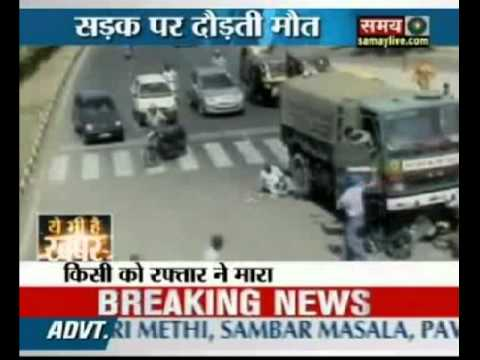 Road Accidents Caught On Cctv: A Report video