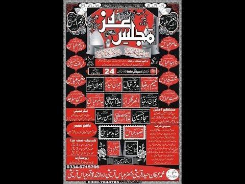 Live Majlis e Aza 7 August 2018 | Imambargah SYed Gull Muhammad Shah Tounsa Shareef