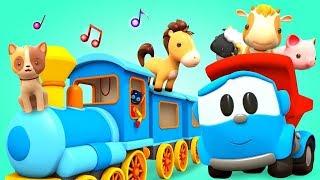 Trem dos animais. Cante com Léo o caminhão! Canções educacionais para crianças.