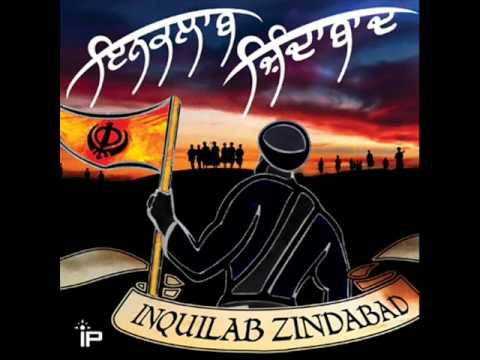The Last Stand - Immortal Productions Ft. Realist - New Punjabi Rap Song 2010 - Inquilab Zindabad video
