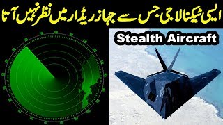 Stealth Aircraft Technology Explained