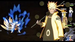 Cross Server GNW - One Shot By 670K - Naruto Online