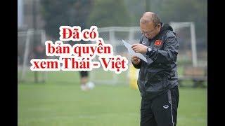 HOT: Việt Nam đã có bản quyền Vòng loại World Cup, NHM xem ở đâu?