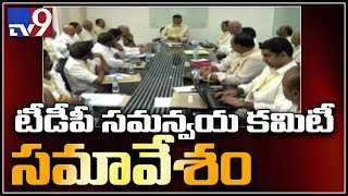 CM Chandrababu to hold AP cabinet meeting over New schemes