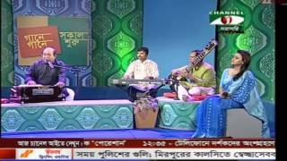 ''Gane Gane Shokal Shuru'' ~ Salauddin Ahmed ( Channel I BD)
