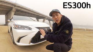 """렉서스 ES300h """"하이브리드 패밀리카  """" 차알못을 위한 자동차 시승기 [ 윤키의 차알못 리뷰 ]"""