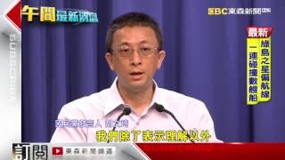 「不忍讓黨空轉三個月」 柱拋震撼七月辭黨主席