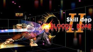 Tổng hợp các skill đẹp Bloody Roar 2