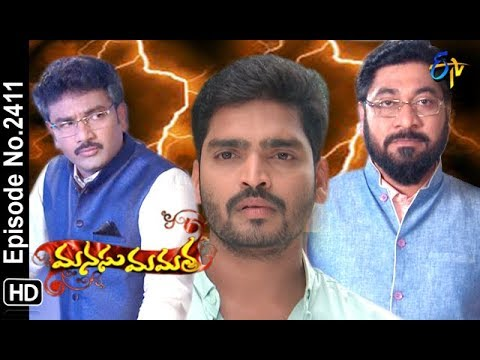 Manasu Mamata | 12th October 2018 | Full Episode No 2411 | ETV Telugu