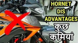 TOP REASONS WHY NOT TO BUY HONDA CB HORNET 160 R ABS !!!