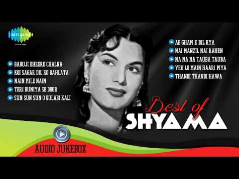Hits of Shyama | Evergreen Songs (Audio Juke Box) | Babuji Dheere...