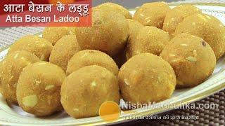 Atta Besan Ladoo  - Wheat and Chickpea flour laddu - Diwali Special
