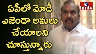 KCR, Jagan Implementing Modi Agenda in Andhra Pradesh, says Prathipat Pulla Rao | hmtv